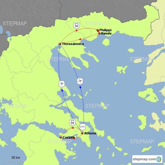 ATHENS – Thessalonica Kavala